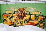 Граффити на восточном заборе Хлебзавода №2 [© NickFW.ru - 06.01.2018]