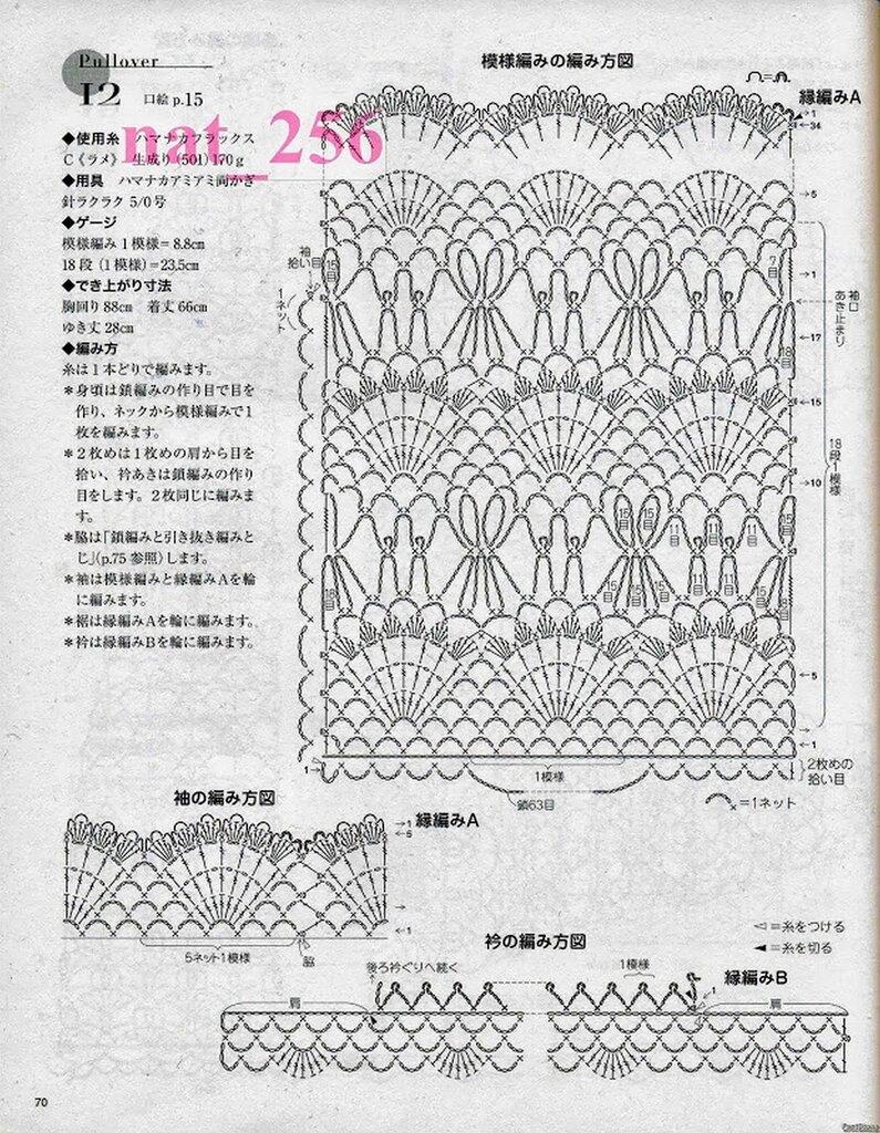 Схемы вязания спицами для женщин из японских журналов