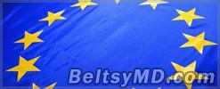 """Резолюция, принятая Европарламентом, - хороший знак для нас"""