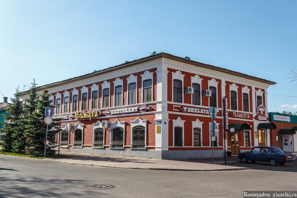 Елабуга, дом купца Красильникова.