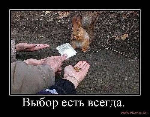 Добрый пост... или добренький? 0_dadc8_bf083be4_orig