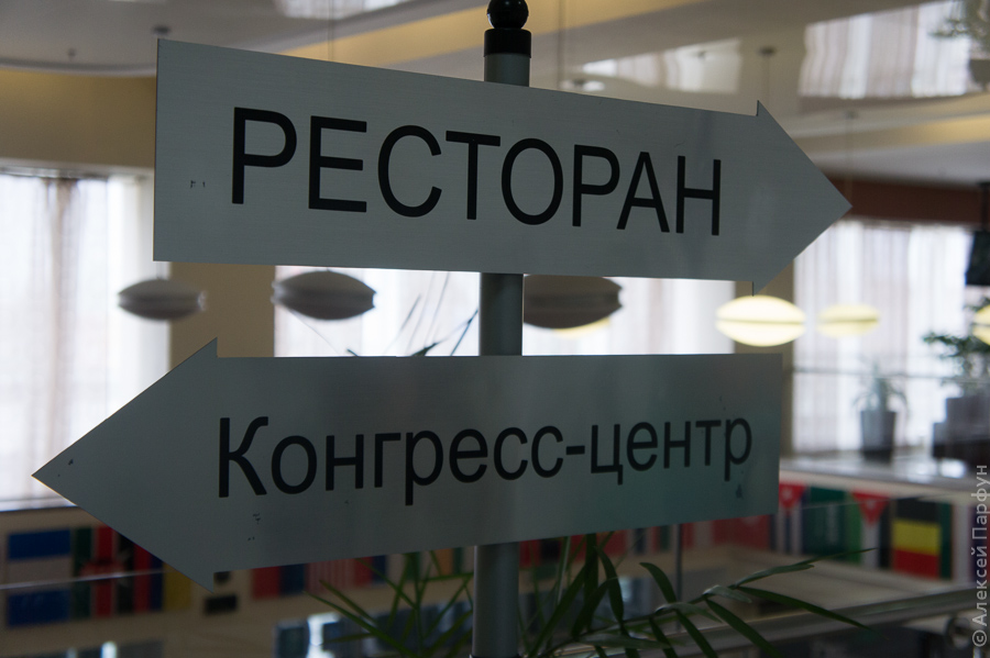 2013,ИДЕЯ, Новосибирск,