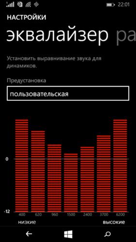 приложение для монопода на windows phone