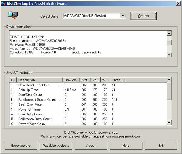 серийник power software.