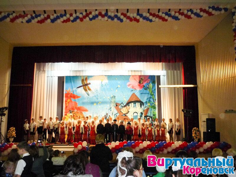 Битва хоров 22 ноября 2013 года