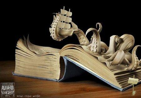Креатив из книг