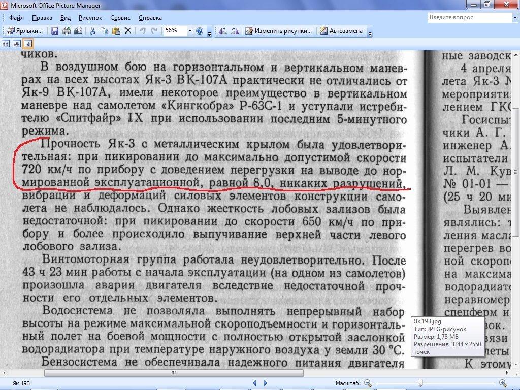0_f5de4_9eac94b8_XXL.jpg