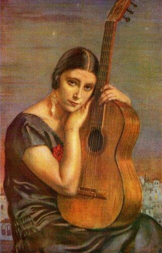 Джордж Оуэн Винн Апперлей Девушка с гитарой