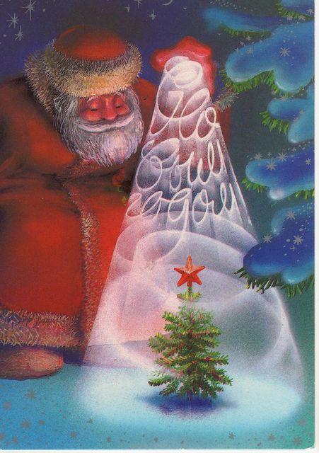 Волшебство Деда Мороза. С Новым годом!
