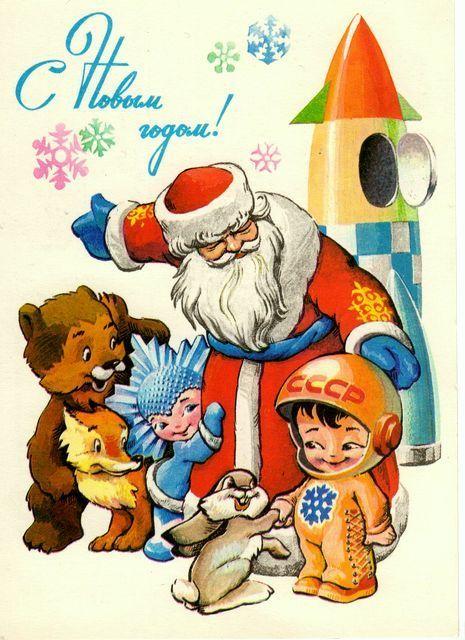 Дед Мороз подарил мальчику шлем космонавта. С Новым годом!