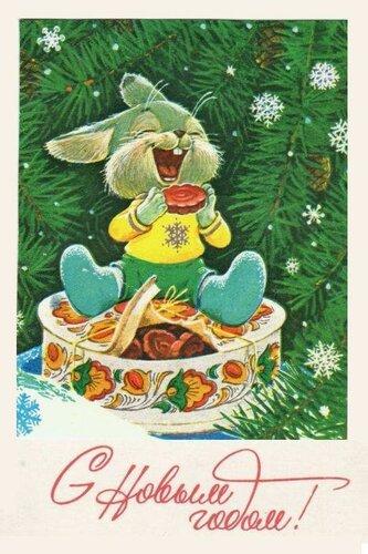 Печеньице. С Новым годом! открытка поздравление картинка