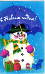 Открытка поздравление Снеговик с фото картинка