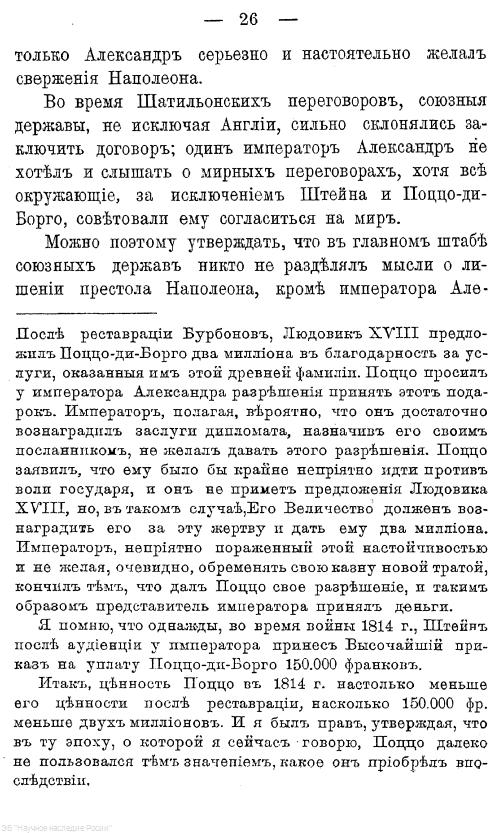 https://img-fotki.yandex.ru/get/9092/199368979.f9/0_220ed5_6d93f60_XXXL.png