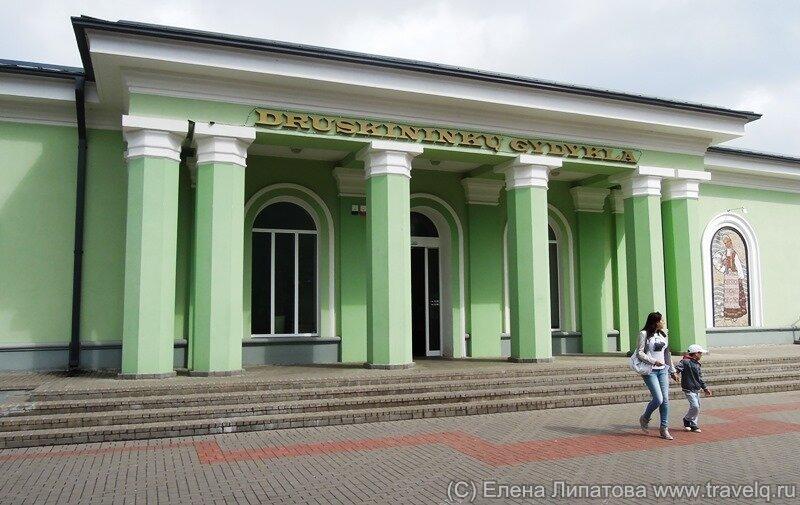 Лечебница города Друскининкай Druskininkų gydykla