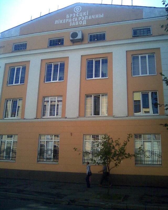 Брестский ликёроводочный завод