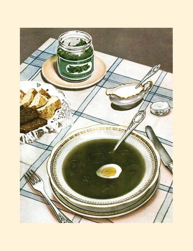111. Книга о вкусной и здоровой пище 1952_Страница_111.jpg