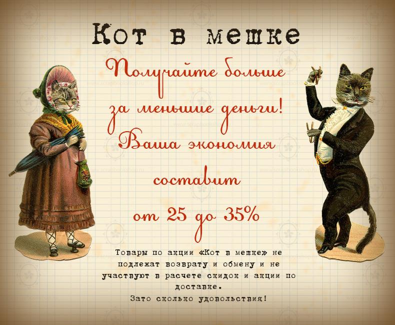 http://img-fotki.yandex.ru/get/9092/30970526.23/0_8af85_448f2b0c_orig