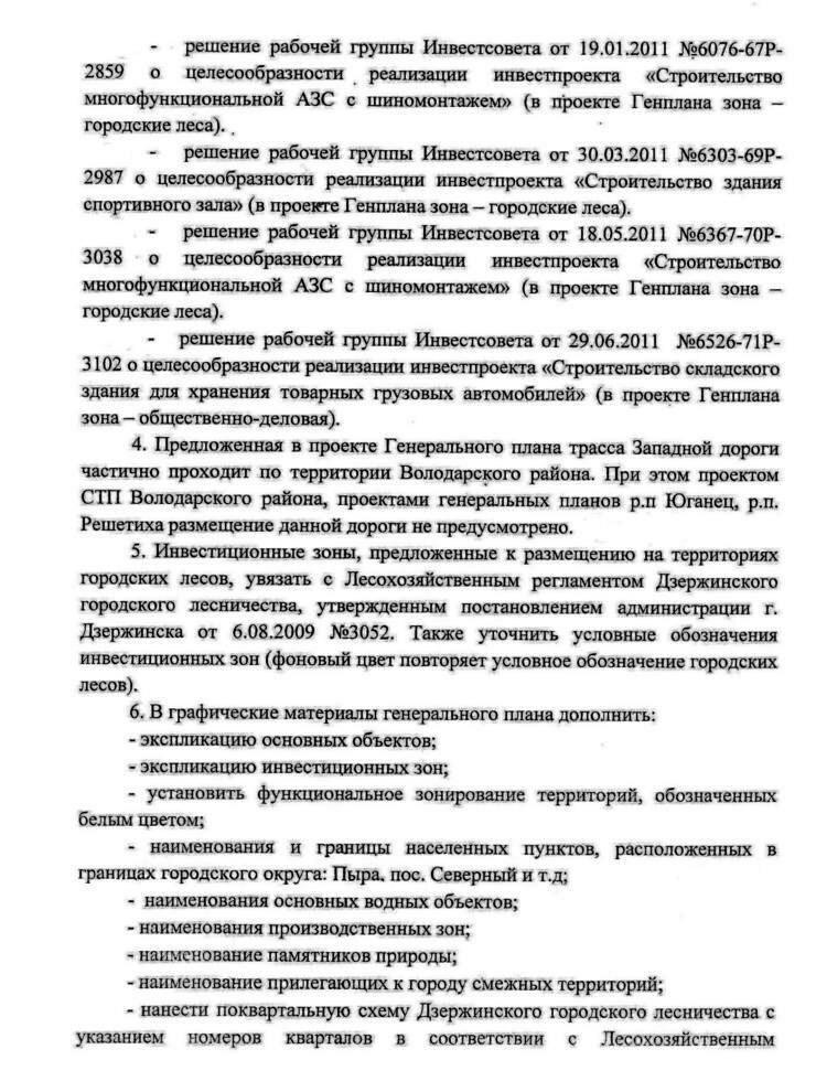 http://img-fotki.yandex.ru/get/9092/31713084.10/0_109174_a5a4feb0_XXL.jpg