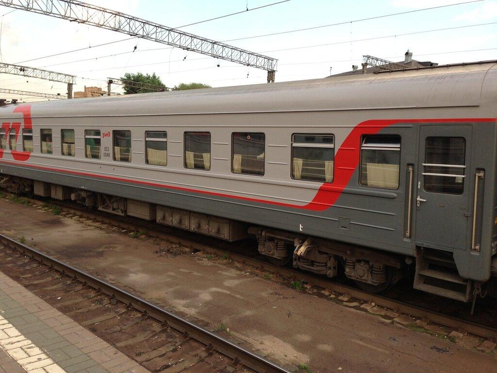 соответствие между поезд москва новороссийск расписание цена ржд дата день недели