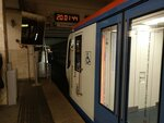 Поезд Москва