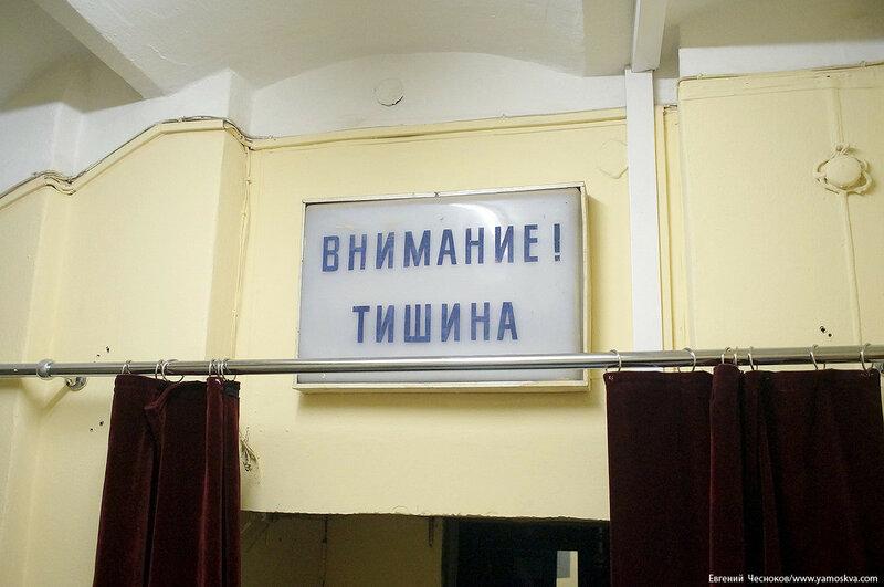 21. М Бронная. д4. Театр на Малой Бронной. 11.08.17.09..jpg