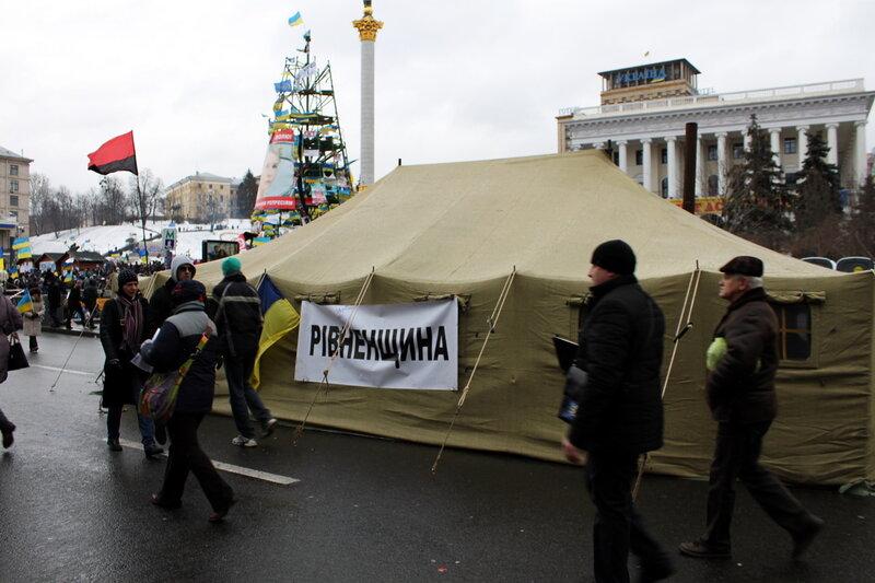 Палатка Ровненской области