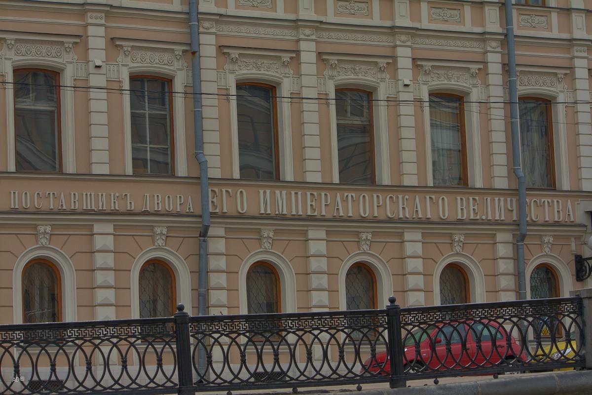 Теплоходная прогулка Лужков мост - Новоспасский мост