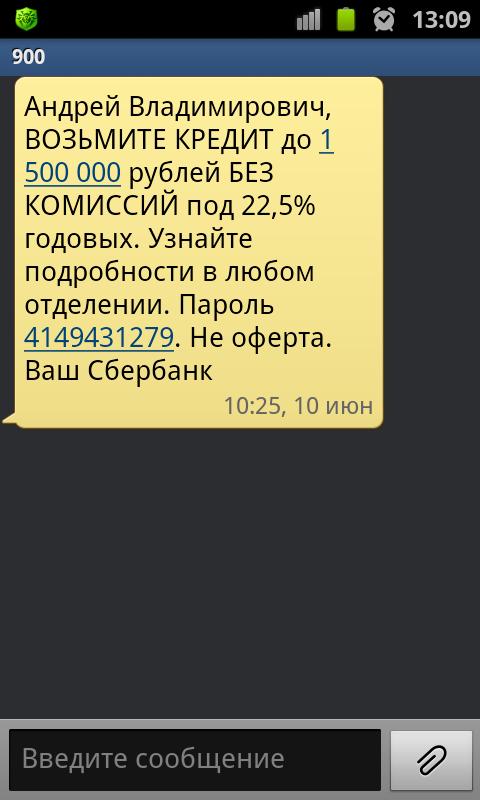 SC20130610-130940