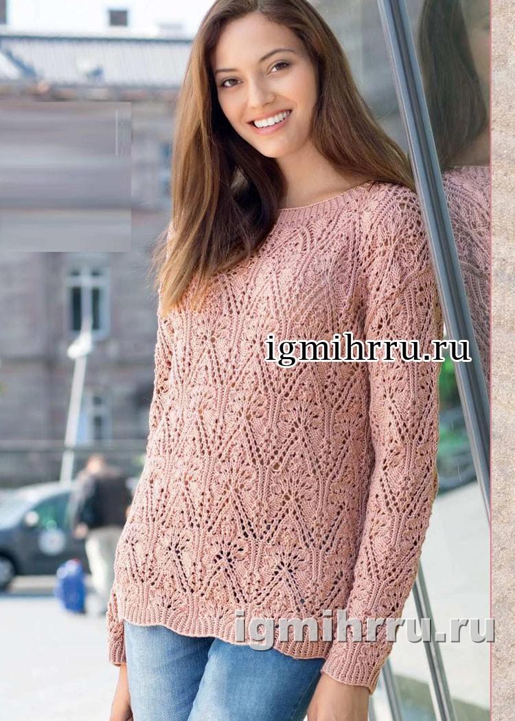 Темно-розовый пуловер с ажурным узором. Вязание спицами
