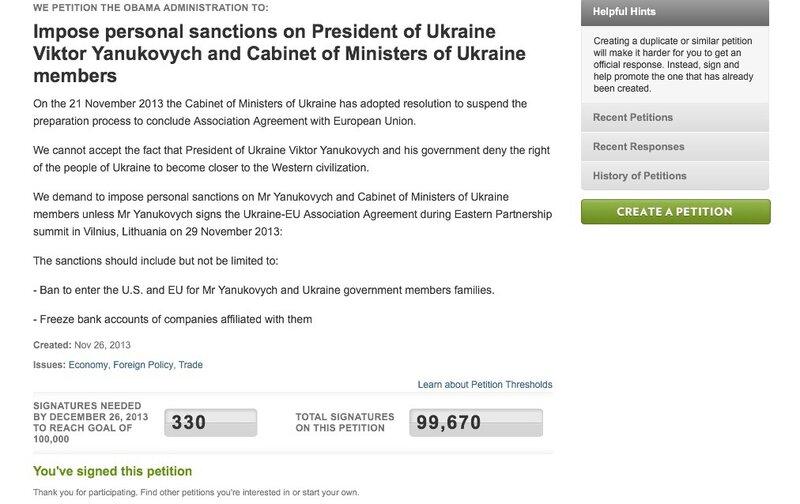 На сайте белого дома 100 000 подписей собрано против Януковича