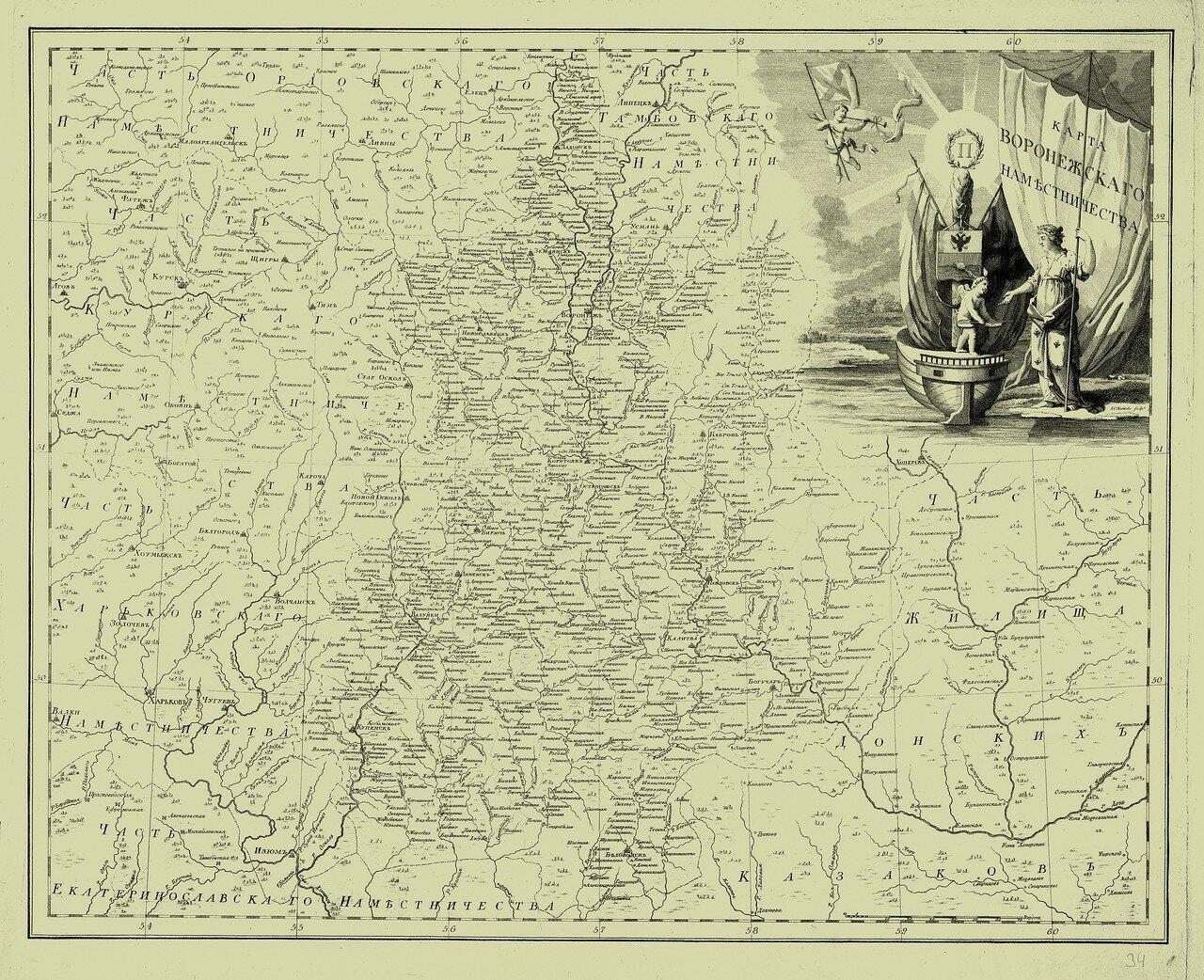34. Карта Воронежского наместничества