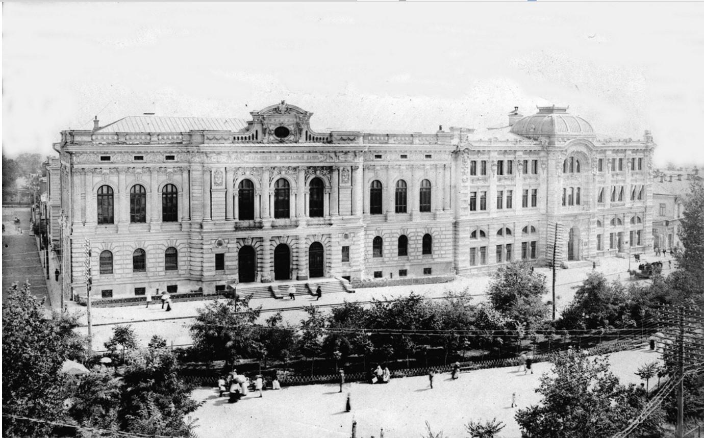 Здание Земельного банка
