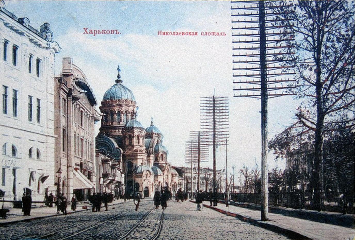 Николаевская площадь от Торгового банка