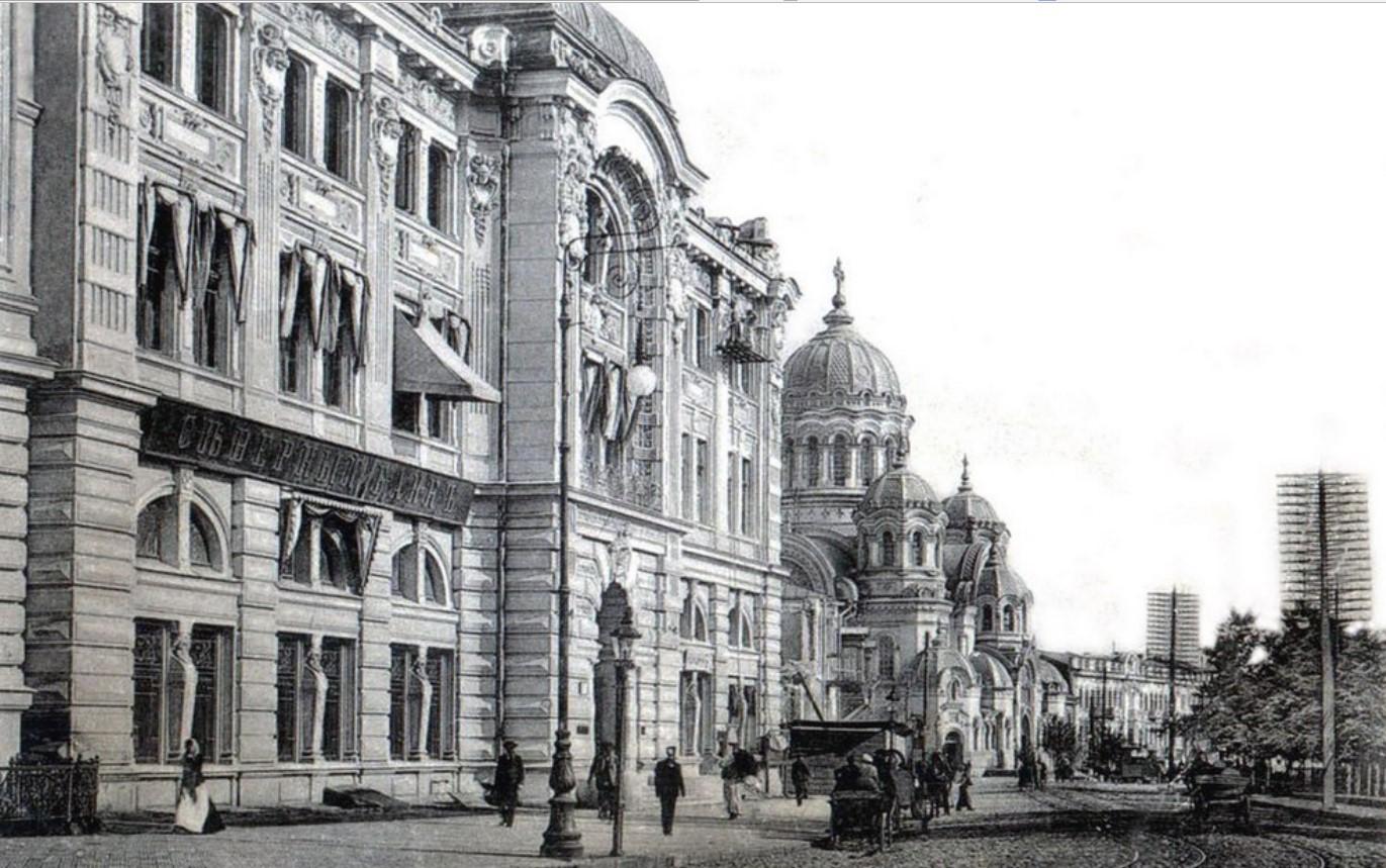 Николаевская площадь. Торговый банк