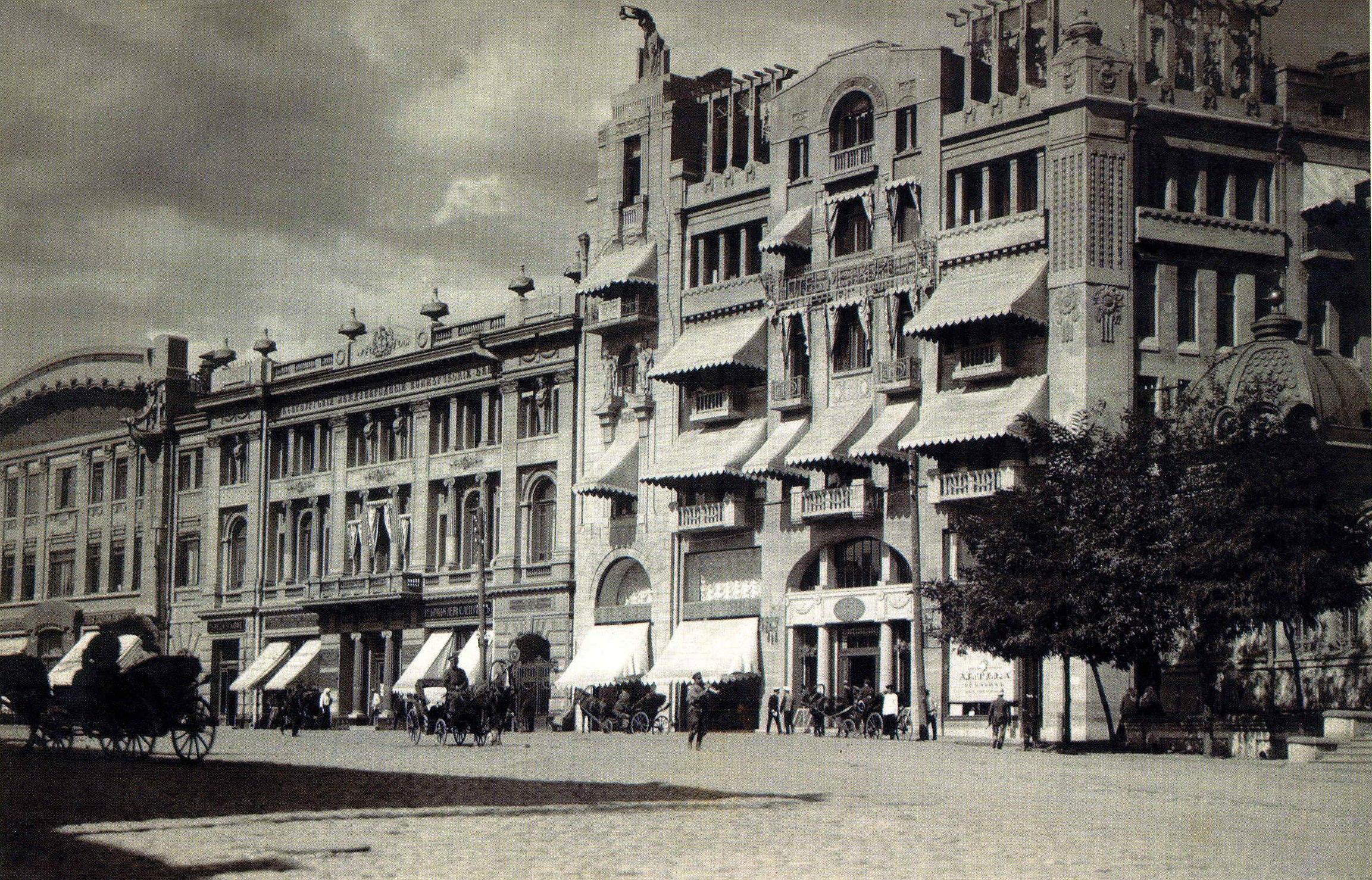 Отель Метрополь, 1914