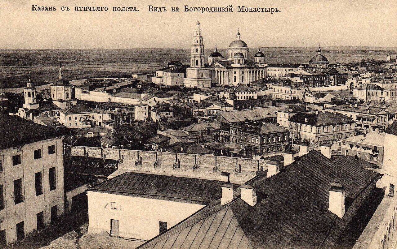 Казань с птичьего полета. Вид на Богородицкий монастырь