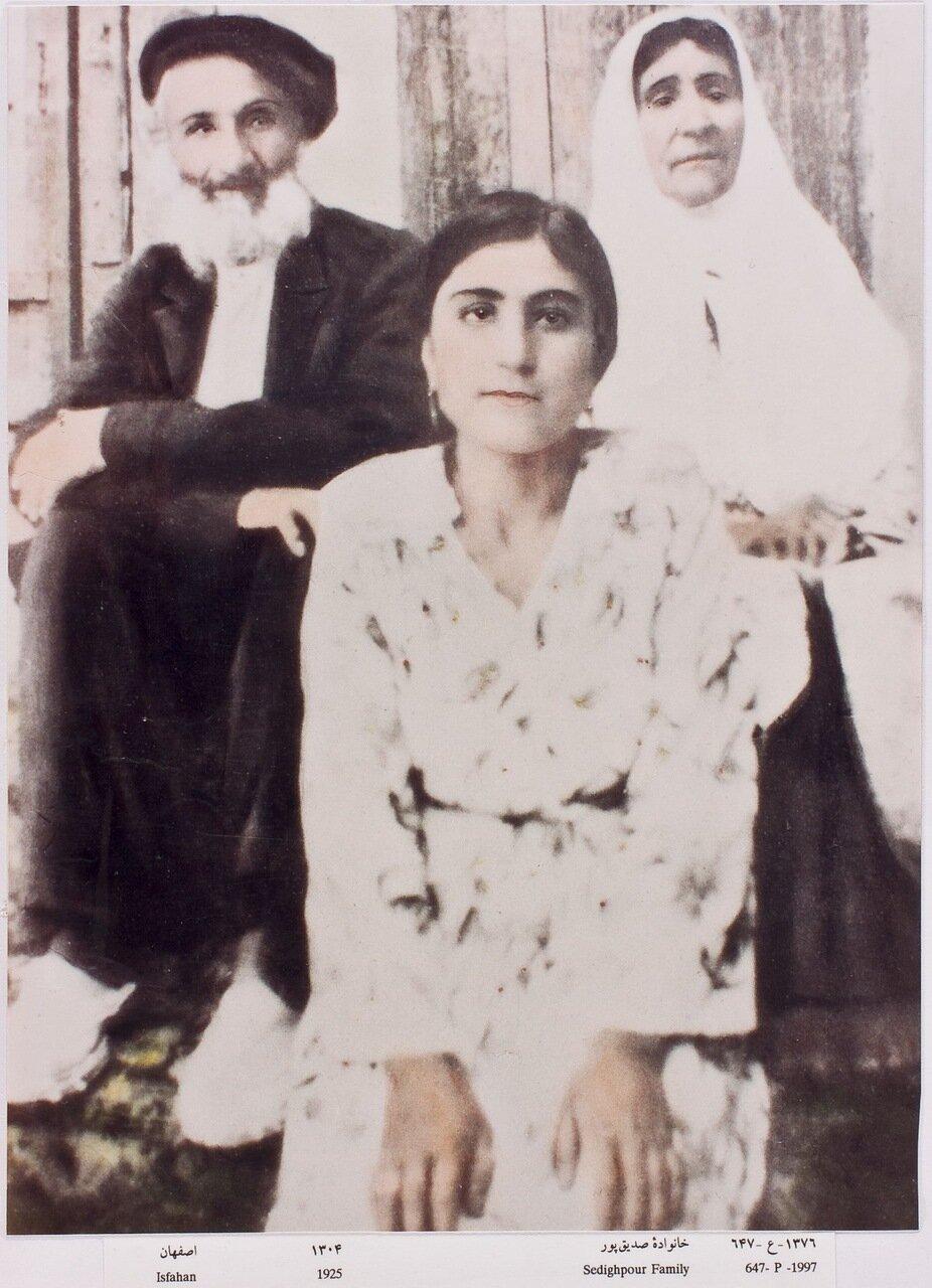 Семья Сиддикпур, Исфахан, 1925