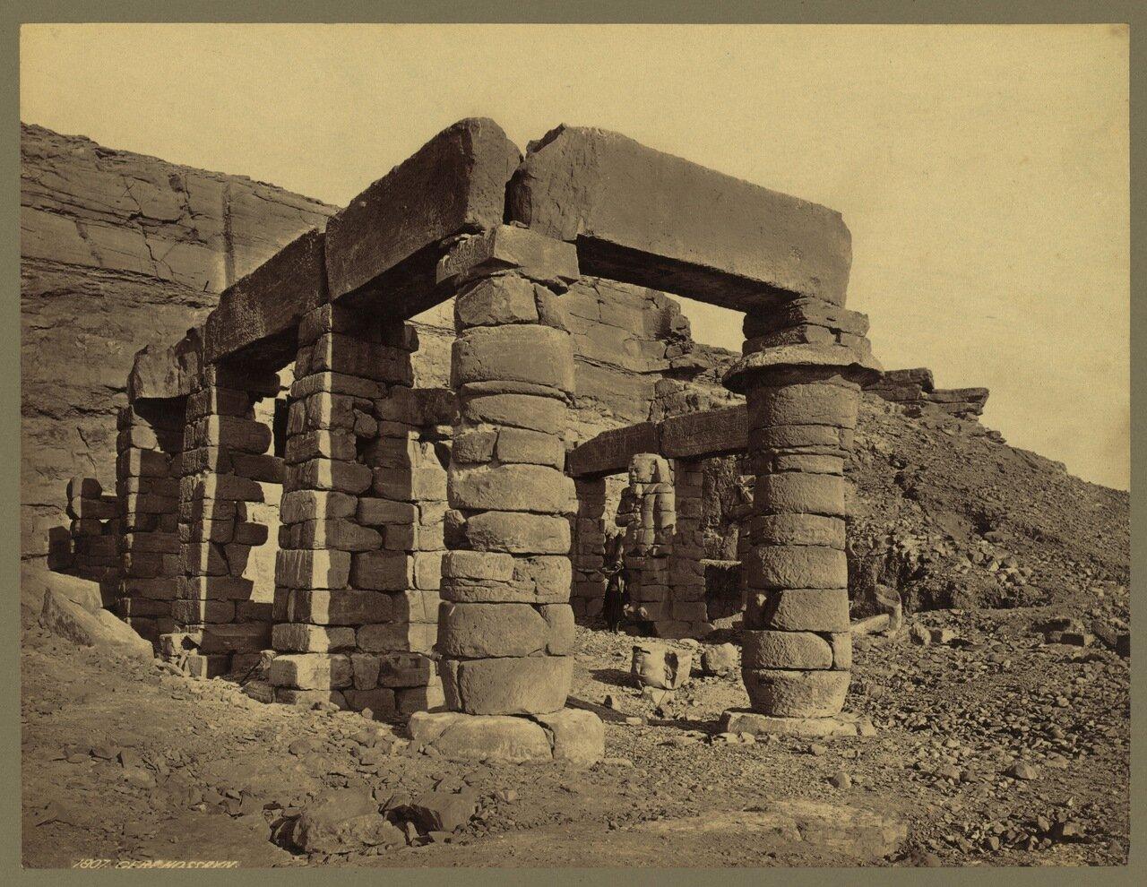 Храм Рамсеса II в Герф Хуссейне