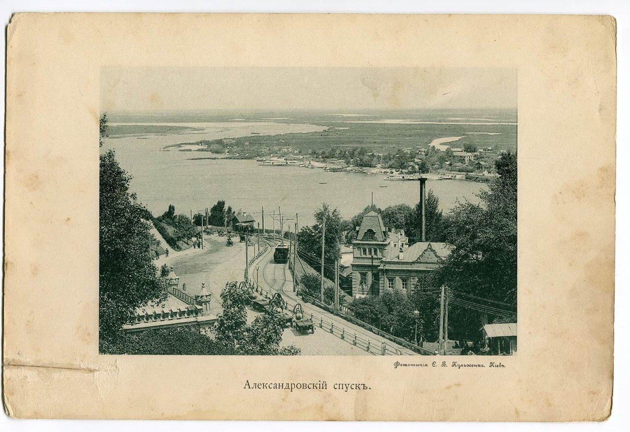 Александровский спуск
