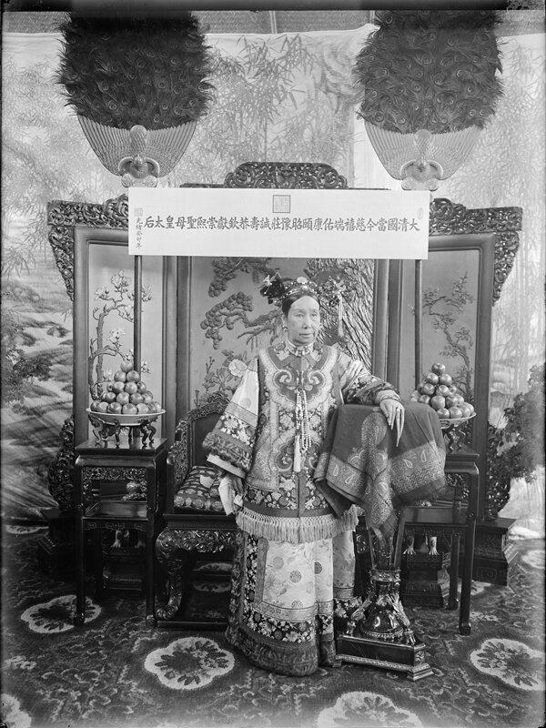 Императрица Китая Цы Си