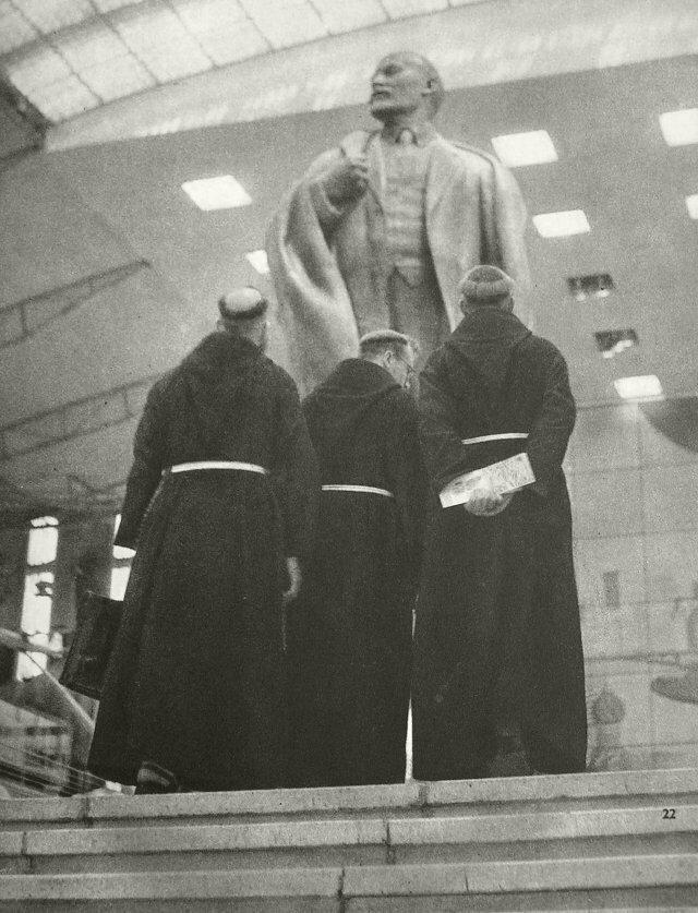 1958. Встреча на Международной Выставке в Брюсселе