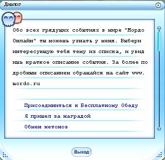 0_cff00_e2e6e962_L.png