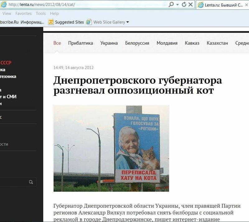Днепродзержинск, бабушка, плакат