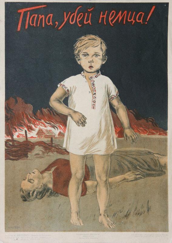 «Правда», 29 октября 1943 года