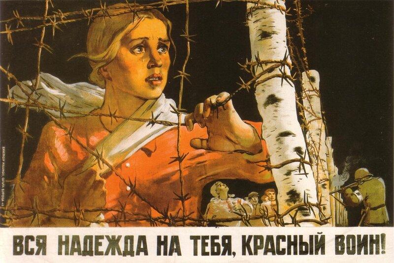 Русская девушка брызжет фото 525-240