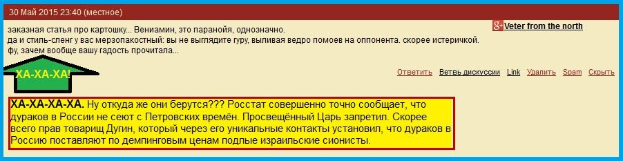 Картофель, Кукуруза,Средние Века, Проститутки, Ильина