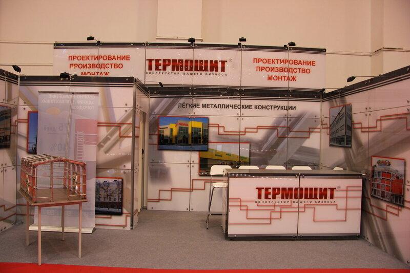 ВТТВ, Омск,2013