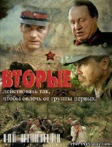 про отечественную войну 1941-1945