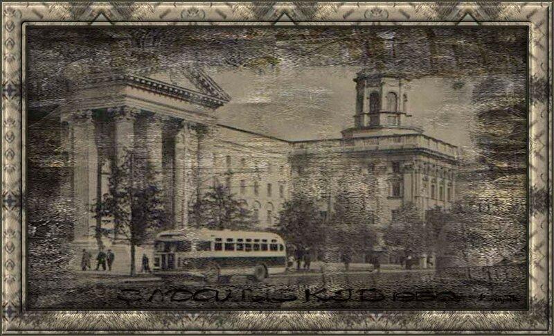 Здание-КГБ-1950-год.jpg