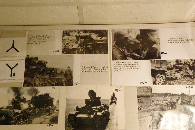 Остров. Военно-исторический музей